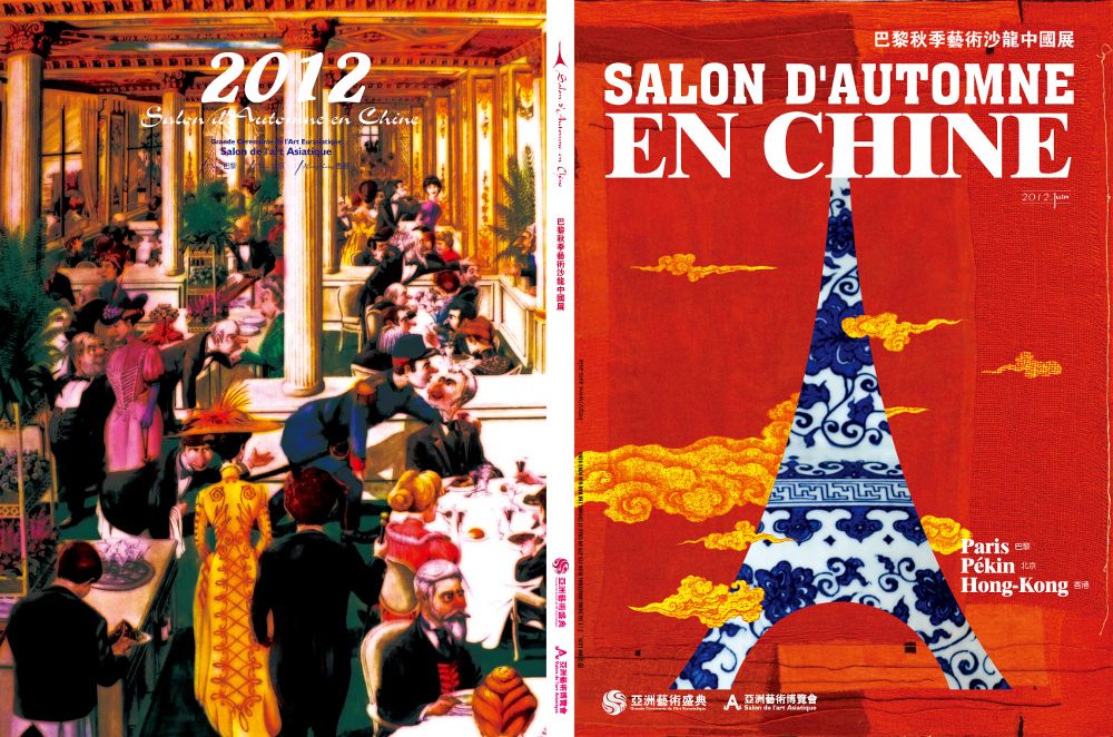 SA Chine - Catalogue
